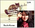 Lola and Ruchi Kumar