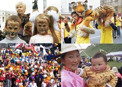 Tiger Day in Russia