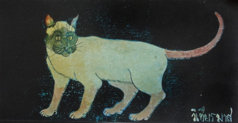 Wichian Mat (Moon Diamond) cat. The pointed auspicious cat