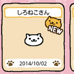 Cat collecting game