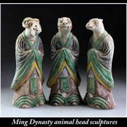 Ming Dynasty animal head sculptures